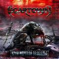 Scartown - Крик мертвой свободы