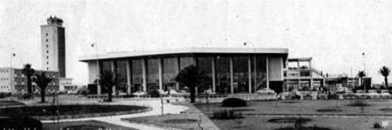 Aéroport Maison Blanche 1959