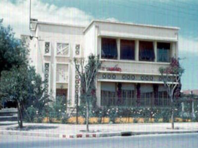 Nouvelle Ecole des Garçons 1958