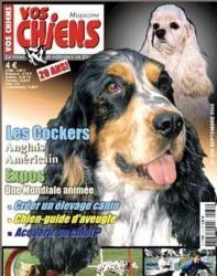 Vos chiens N°234 Septembre 2005