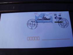 dernier voyage de la JEANNE D'ARC,cachet de départ le 21/11/2009 et cachet arrivée le 27/05/2010
