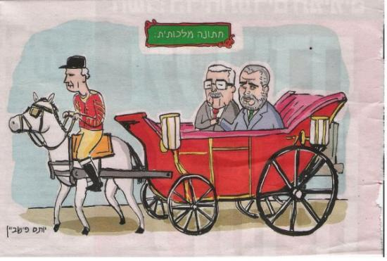 Hamas et Fatah réconciliés ?