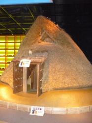 cours d'archeologie a Shizuoka