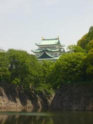 chateau de Nagoya