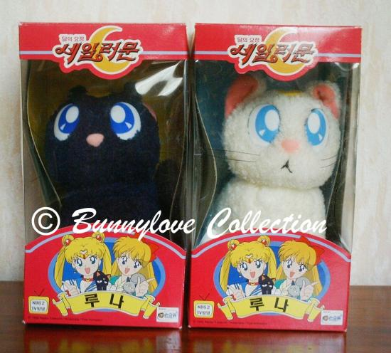 Luna and Artemis Fuzzy Plush