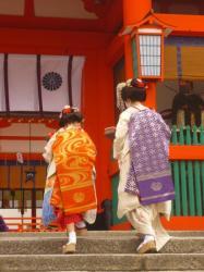 D'un autre temps... - Kyoto