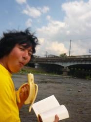 Yuki studying and eating banana - Kyoto