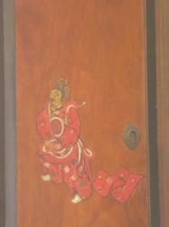 Weird painting... - Kyoto