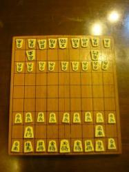 shogiboard - Kobe