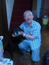 Yoichi & Blue - Kobe