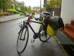 Pret a partir - Kobe