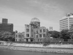 Dome A - Hiroshima
