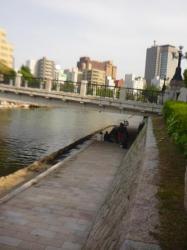 Troubadours vagabonds - Hiroshima