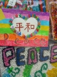 Monument aux enfants d'Hiroshima