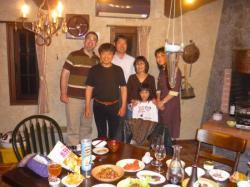 Chez ike-san - Tosa Shimizu