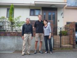 Yukio, Ikuko et moi - Kochi