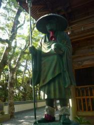 Pelerin de bronze - Muroto