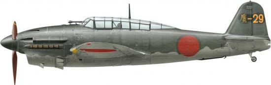 Yokosuka D4Y