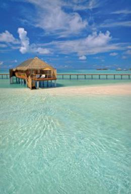 Choisir une ile des Maldives ?