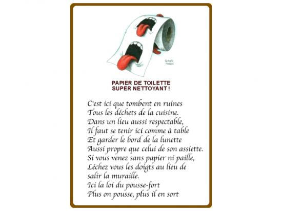 Image Rigolote Pour Wc