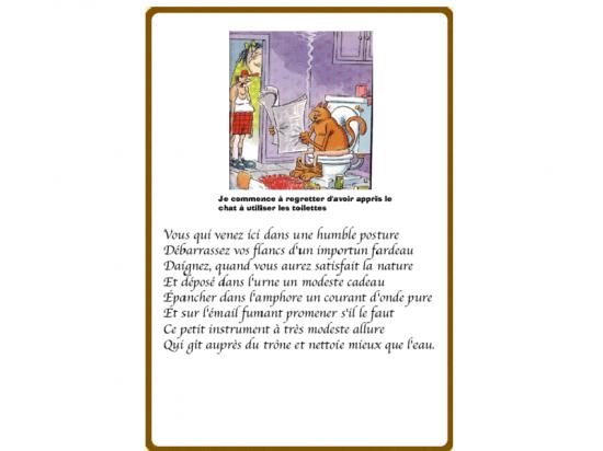 Relativ Poème w.c MW14