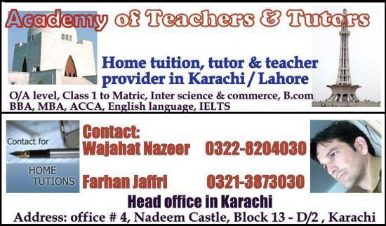 online jobs karachi home