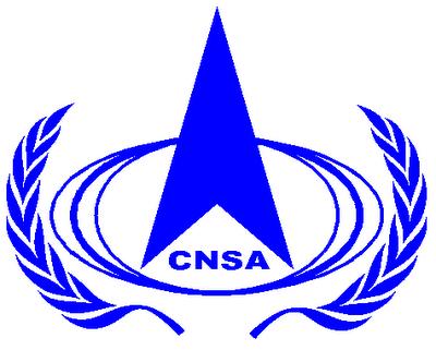 Logo de l'Agence Spatiale Chinoise