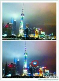 boule blanche sur Shanghaï
