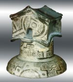 céramique La Tolita